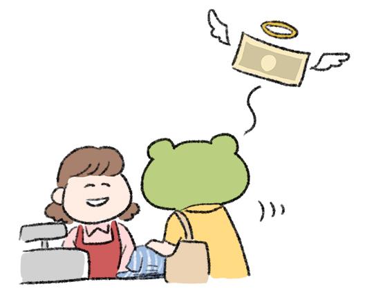 f:id:fukayan0628:20160803225204j:plain