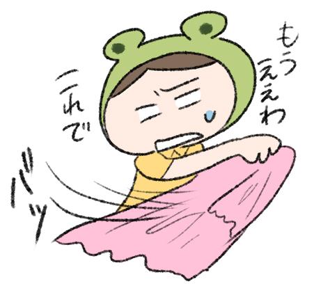 f:id:fukayan0628:20160803225531j:plain