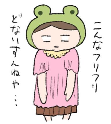 f:id:fukayan0628:20160803225548j:plain