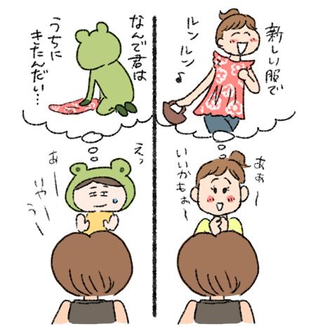 f:id:fukayan0628:20160803225626j:plain