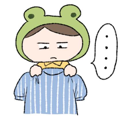f:id:fukayan0628:20160804213503j:plain