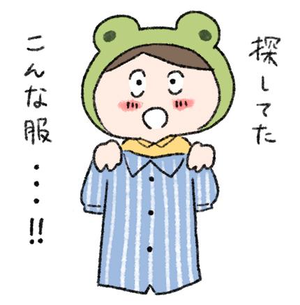f:id:fukayan0628:20160804213545j:plain