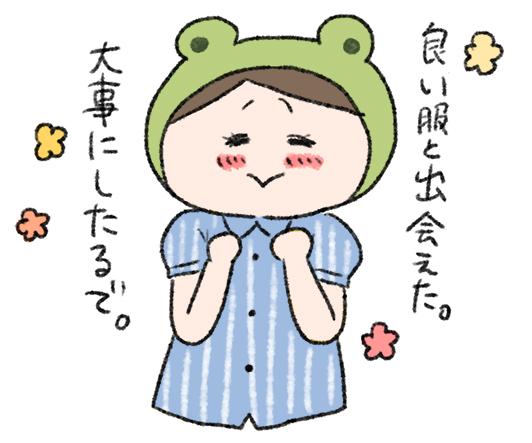 f:id:fukayan0628:20160804213600j:plain