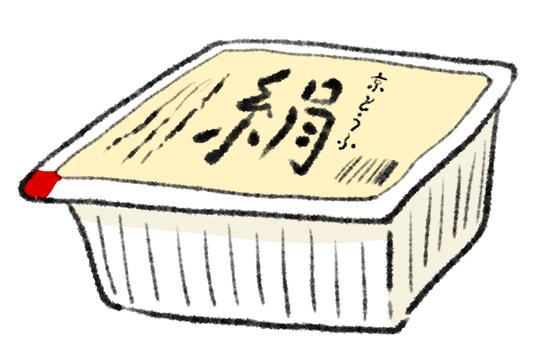 f:id:fukayan0628:20170212205040j:plain