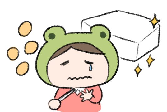 f:id:fukayan0628:20170212205118j:plain