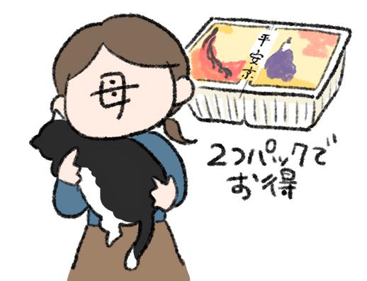 f:id:fukayan0628:20170212205126j:plain