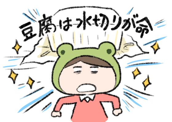 f:id:fukayan0628:20170212205138j:plain