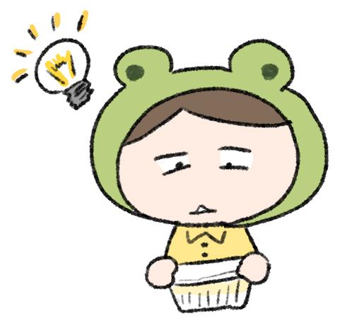 f:id:fukayan0628:20170212205348j:plain