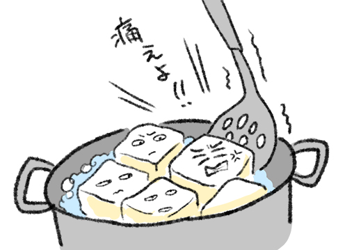 f:id:fukayan0628:20170212205437j:plain