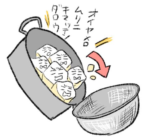 f:id:fukayan0628:20170212205530j:plain
