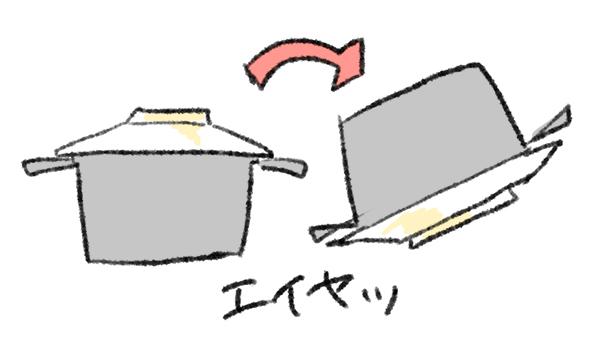 f:id:fukayan0628:20170212205602j:plain