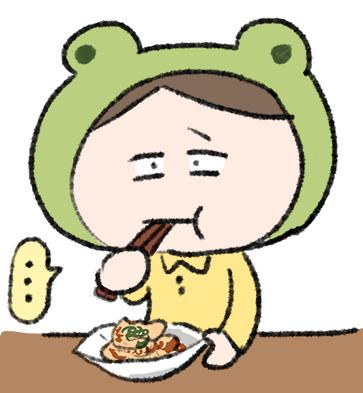 f:id:fukayan0628:20170212205720j:plain