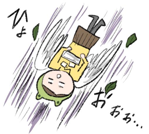 f:id:fukayan0628:20170212205758j:plain