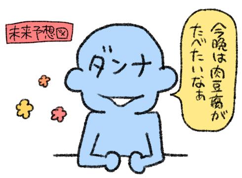 f:id:fukayan0628:20170212205841j:plain
