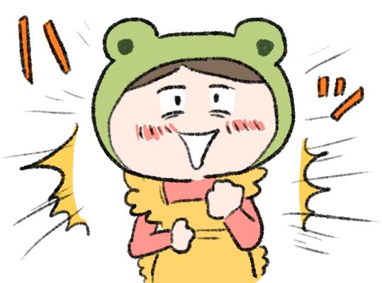 f:id:fukayan0628:20170212205856j:plain