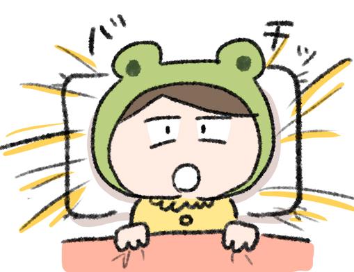 f:id:fukayan0628:20170212210142j:plain