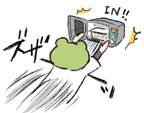 f:id:fukayan0628:20170212210257j:plain