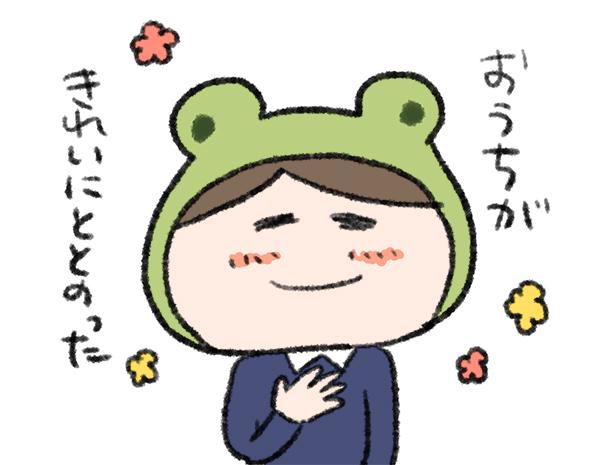 f:id:fukayan0628:20180414215210j:plain