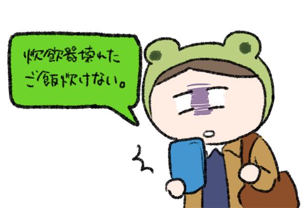 f:id:fukayan0628:20180414215226j:plain