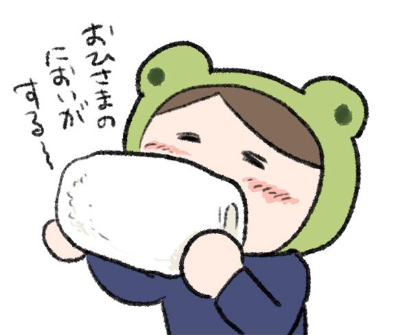 f:id:fukayan0628:20180414215347j:plain