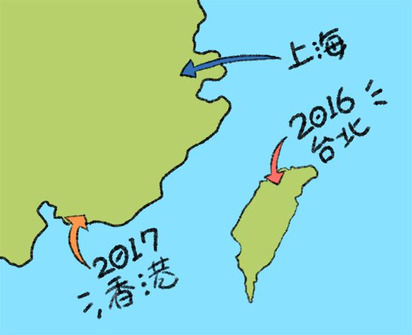 f:id:fukayan0628:20180901164011j:plain