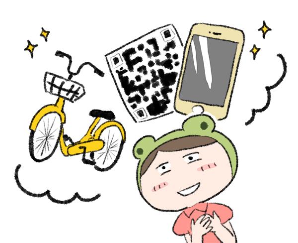 f:id:fukayan0628:20180901164021j:plain