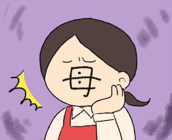 f:id:fukayan0628:20180901164032j:plain