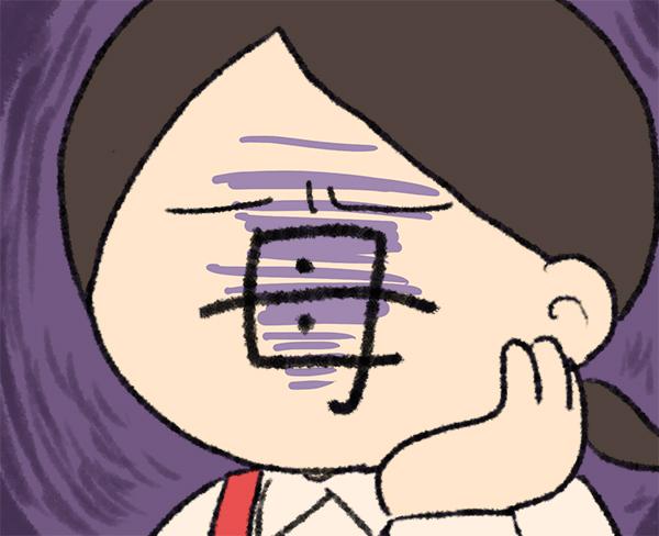 f:id:fukayan0628:20180901164042j:plain