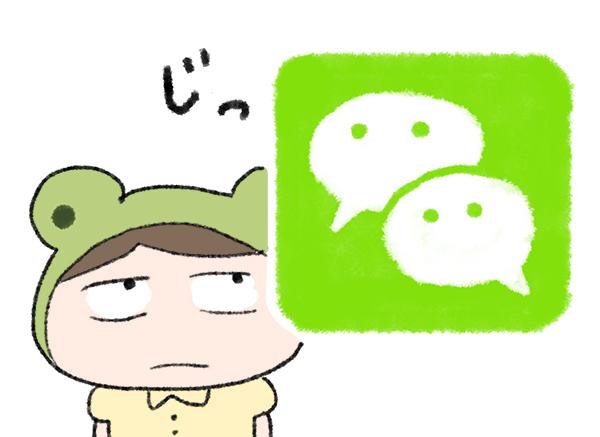 f:id:fukayan0628:20180901164532j:plain