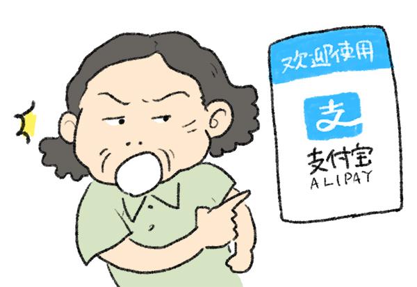 f:id:fukayan0628:20180901164550j:plain