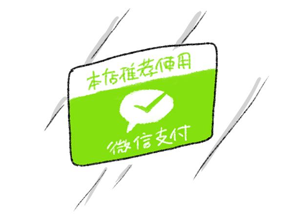 f:id:fukayan0628:20180901164600j:plain