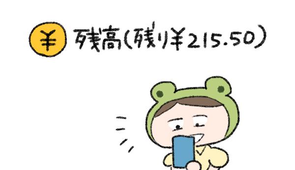 f:id:fukayan0628:20180901164625j:plain