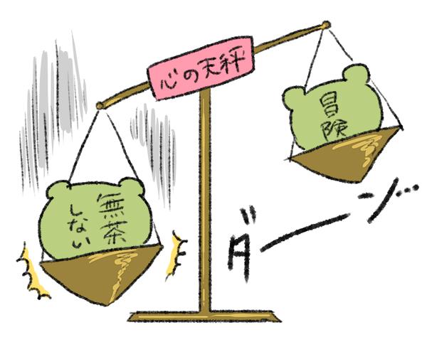 f:id:fukayan0628:20180901164756j:plain