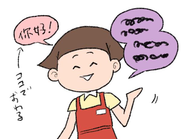 f:id:fukayan0628:20180901164901j:plain