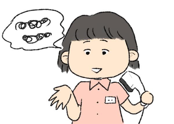 f:id:fukayan0628:20180901165014j:plain