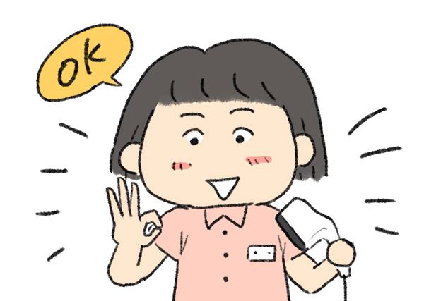 f:id:fukayan0628:20180901165048j:plain