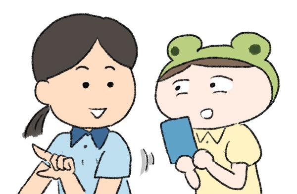 f:id:fukayan0628:20180901165111j:plain