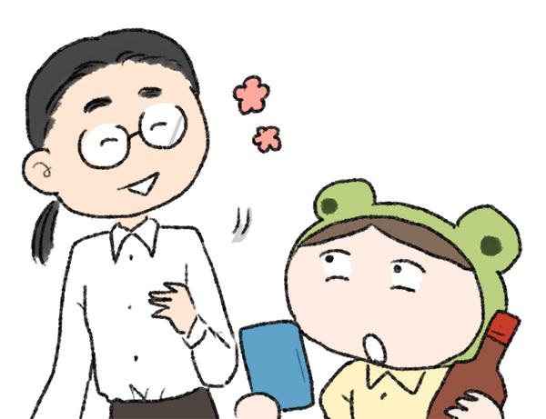f:id:fukayan0628:20180901165123j:plain