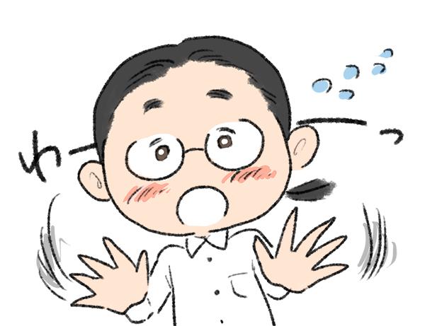 f:id:fukayan0628:20180901165135j:plain