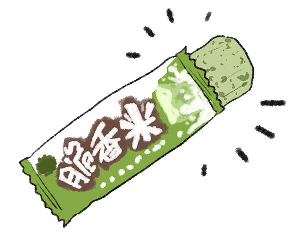 f:id:fukayan0628:20180901165345j:plain