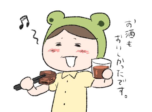 f:id:fukayan0628:20180901165452j:plain