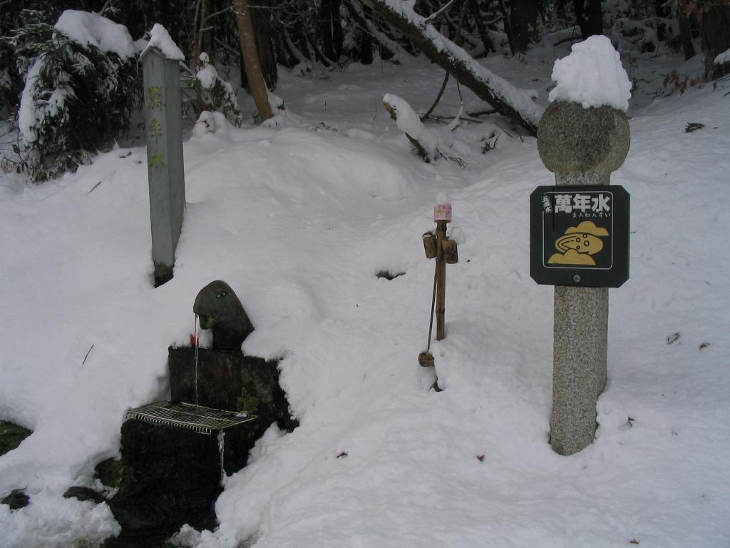 f:id:fukenko:20051215124410j:plain
