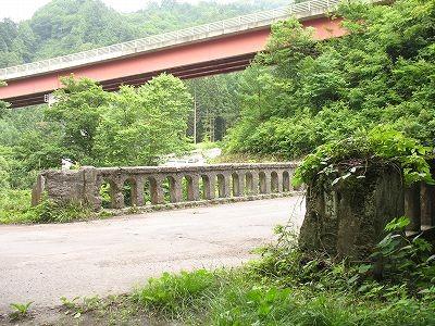 新旧普洞沢橋