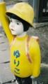 CONTAX Tix作例・交通安全人形ゆりこ