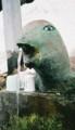 CONTAX Tix作例・山辺萬年水のカメ