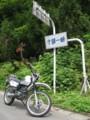 十部一峠に居座る荒井のDJEBEL200