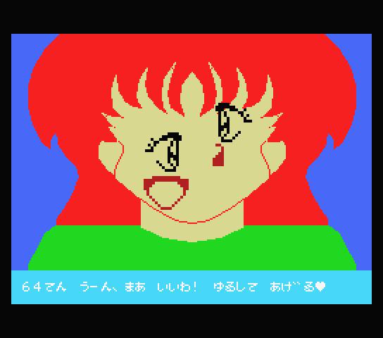 f:id:fukenko:20100206073600p:image