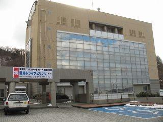 鶴岡市温海庁舎