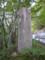 ピンぼけ摺上山神社の碑