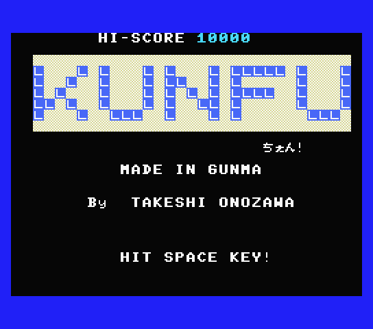 「KUNFU CHAN」 by 小野沢健至
